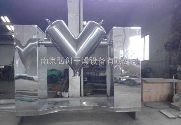 VH粉末顆粒混合機 立式V型混合機 V型旋轉混合機 不銹鋼混合攪拌機