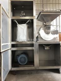 WF盐味精白糖粉碎机 30B食品调味料粉碎设备