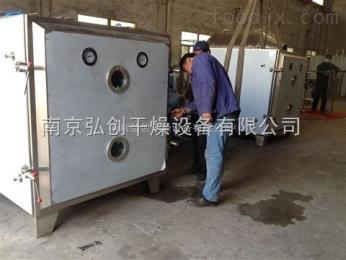 低温真空弘创干燥  石膏,药膏,食品,药厂专用低温真空烘干箱