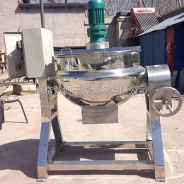 JCG供应 电加热熬糖锅 300L搅拌夹层锅 牛肉酱炒锅 热效率高