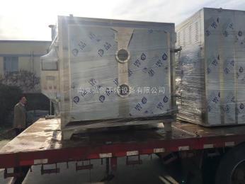 低温真空低温干燥设备供应 不锈钢真空食品干燥机 方形制药化工专用干燥机