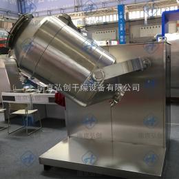 SYH系列现货卖三维混合机 多向运动混合机 粉体混合机 SYH100L 混合机