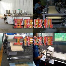 豆腐皮機豆腐皮機不銹鋼濟寧廠家直銷全自動千張機