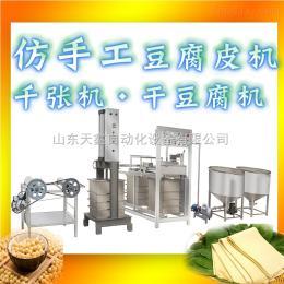 千張機熱銷全自動豆腐皮機 省時省力 高效率干豆腐皮機 豆腐干機千張機