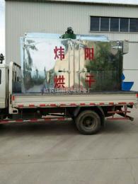 wmhg福白菊电加热干燥箱