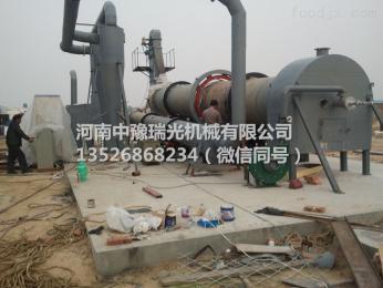 各种型号黑龙江七台河市茄子河区煤泥烘干机,黑龙江七台河市茄子河区煤泥烘干机生产厂家