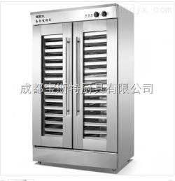SM-18S型發酵箱哪個品牌的面包發酵箱好—新麥發酵箱廠家直銷