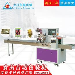 TCZB-250B自动糖果包装机械