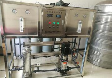 JH0.5-100T/H全自动反渗透纯水设备