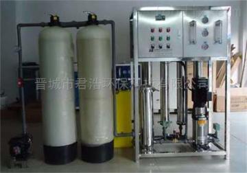 JH0.5-100T/H工业纯水机