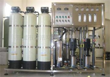 JH0.5-100T/H定制学校饮用水设备