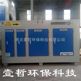 uv-10000光氧廢氣處理設備 工業廢氣凈化設備 印刷廠專用