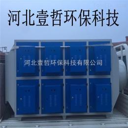 DLZ-5000等离子废气净化器价格_等离子废气净化器批发 工业废气环保设备