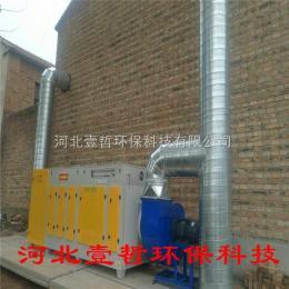 齊全什么叫光氧廢氣凈化器 光氧催化廢氣凈化設備 原理
