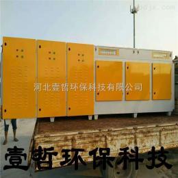 yz-8000光氧等离子一体机 光氧等离子环保设备 工业废气油烟净化器 简介