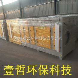 YZ-8000光氧等离子废气净化器 一体机 废气环保设备 厂家供应