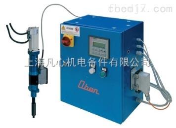 08-V015-0112Wampfler 集电器 电缆 滑触线