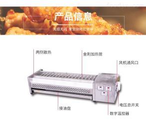 JRD株洲家庭用烧烤炉电价格(图)保养方法