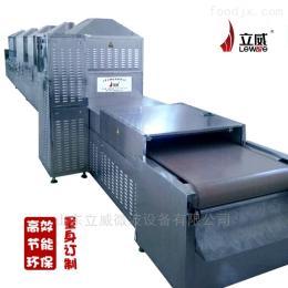 全自动猪皮微波膨化机设备厂家