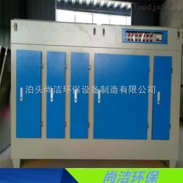 GY-20000光氧催化等離子廢氣處理設備 光氧催化廢氣凈化器 空氣凈化設備