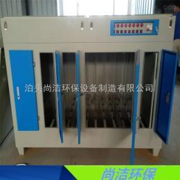 uv-15000UV光解除臭設備 光氧催化除臭器廢氣凈化設備 環保設備噴漆房用除