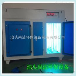 SJ-GY-10000废气处理环保设备UV光解废气处理设备等离子废气净化器