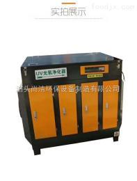 GY-15000VOC光氧催化废气处理设备喷漆房橡胶除臭环保设备净化器环评