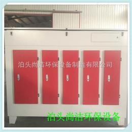 GY-5000泊頭尚潔環保設備光催化氧化廢氣處理設備·uv光解除臭設備噴漆房廢氣凈化設備