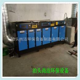 SJ-GY-30000供應 UV光氧催化廢氣處理 工業環保廢氣臭氣凈化器光氧凈化設備