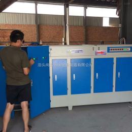 uv-20000VOC光氧催化废气处理设备喷漆房橡胶除臭环保设备净化器环评