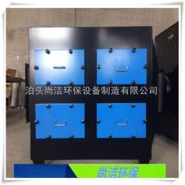 HXT-15000噴漆房有機廢氣凈化設備 活性炭吸附裝置 廠家供應直銷