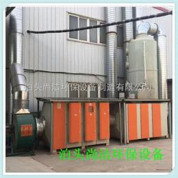 YTJ-15000等離子光氧一體機工業廢氣凈化設備皮革鍍鋅廢氣凈化設備