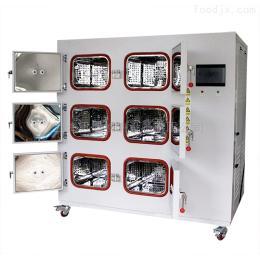 SY31-4L60多舱法VOC检测环境舱