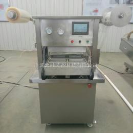 DM-350A速冻混沌盒式真空包装机气调保鲜封口机