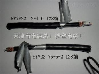 400米计算机电缆/DJYVP1x6x1.5