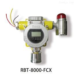 RBT-8000-FCX酒厂罐区可燃气体探测器酒精浓度检测报警器