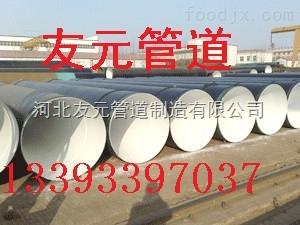齐全地埋供水管线3pe防腐钢管生产厂家13393397037