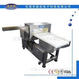 EJH-14金屬檢測儀器可食品藥物蟲草藥品塑料塑膠品