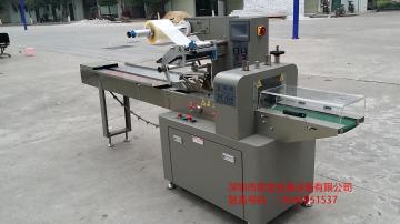 TN-250PE膜自动枕式包装机