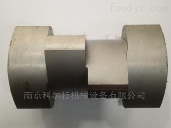 南京科尔特6542料30度7/48挤出机螺纹块