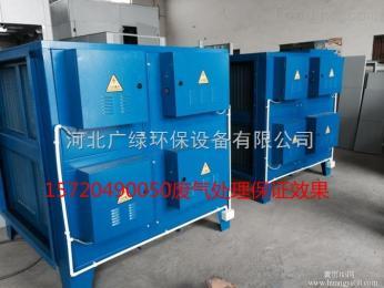 THS-20000太原印刷厂废气治理系统烟气过滤吸附系统