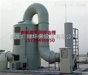 THS-20000?#19981;找?#28860;厂废气净化方法车间烟气治理系统