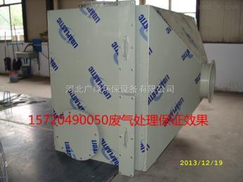 THS-20000山东电缆厂异味净化装置车间烟气治理系统