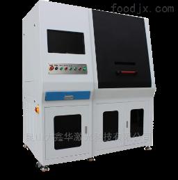 DXH3D激光打标机