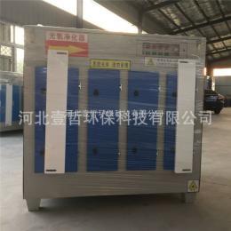 齐全专业生产 光氧废气处理设备 工业除臭净化器
