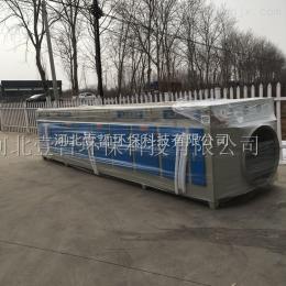 YZ-GY-5000UV光氧催化廢氣凈化設備