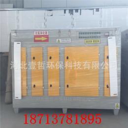 YZ-GY-5000UV光氧催化廢氣凈化設備技術原理及特點