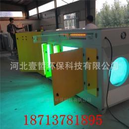 齊全光氧廢氣凈化設備生產廠家A環保設備