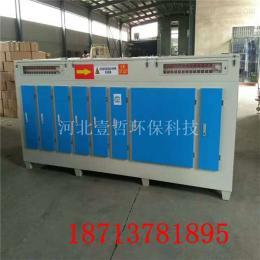 YZ-GY-5000光氧废气净化器 工业除臭设备 环保设备生产厂家