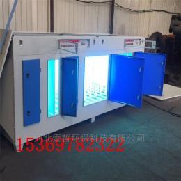 YZ-GY-10000壹哲生产各种风量的uv光氧设备废气处理